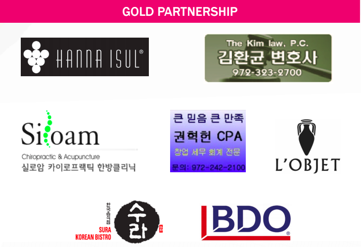 Gold_Partners